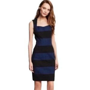 Banana Republic Sloan Rugby Striped Dress